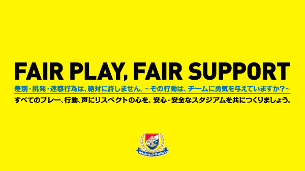 FAIRPLAY_FAIRSUPPORT